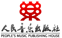 人民音乐出版社有限公司