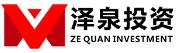 广东泽泉投资管理有限公司