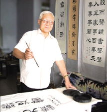艺术顾问:邵玉铮教授